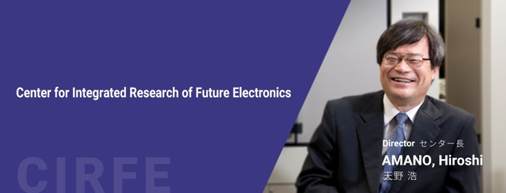 Center for Integrated Research of Future Electronics